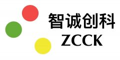 智诚创科 Norsonic ZCCK 全球领先声学系统集成技术